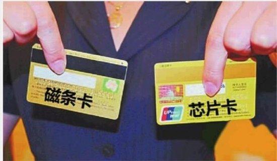 州哪里有银行卡_银行卡没有芯片能用取款机取钱吗