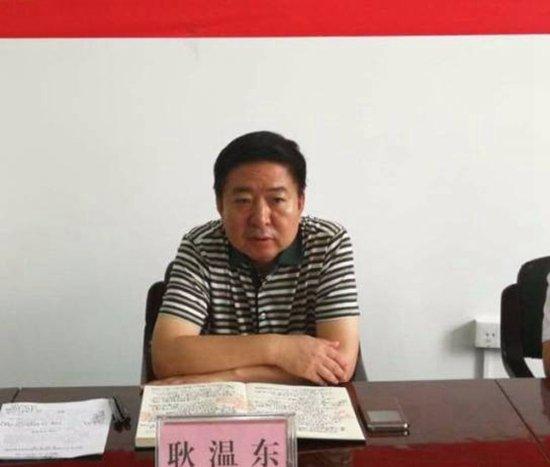 副区长耿温东在兼庄乡召开全乡创城冲刺攻坚决战会
