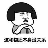 """【东部美的城】不好意思表白?美的教你耍""""花""""招"""