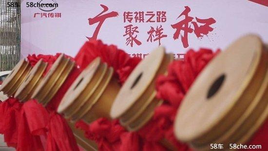 4.21传祺汽车邯郸广和4S店盛大开业