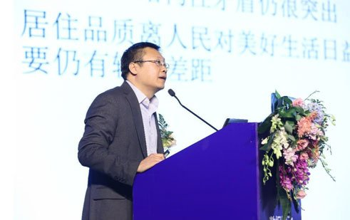 邓郁松:城市土地供应量应和人口数量挂钩
