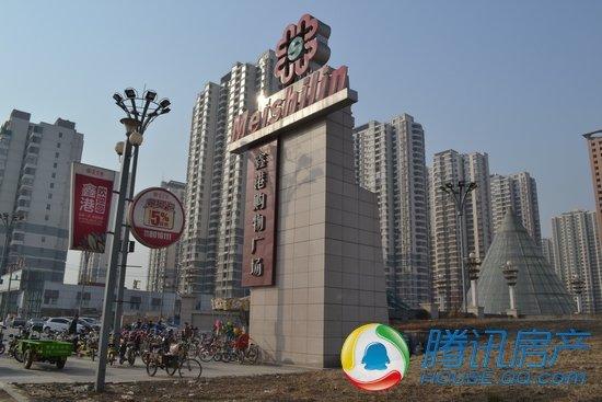便利生活 邯郸大型超市周边楼盘4900元/平起