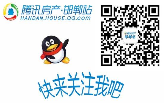 【鑫公馆】三大颠覆性理念 首创邯郸全成品豪宅!
