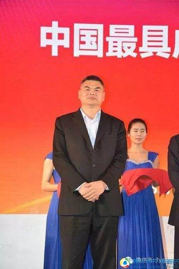 """金田阳光投资集团获2016年""""浙江省百强民营企业"""""""
