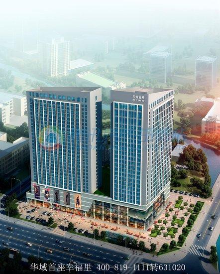 5500起万元封顶在邯郸有哪些前景看好的楼盘可买?
