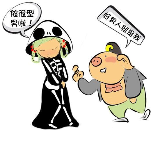 动漫 卡通 漫画 设计 矢量 矢量图 素材 头像 550_495
