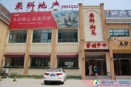 荣科·翔苑 占据东部新区CBD核心板图 火爆销售中