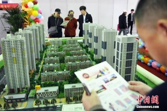 超20个城市接入全国住房公积金异地转移接续平台