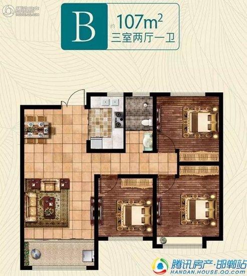 荣盛·公园印象 经典三居室鉴赏 现代人的最佳居所