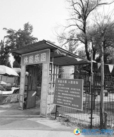 河北邯郸一游乐场被曝手续不全 存诸多安全隐患