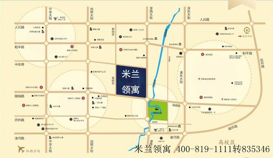 米兰领寓48—108平米精致公寓首付低至6.8万欢迎品鉴