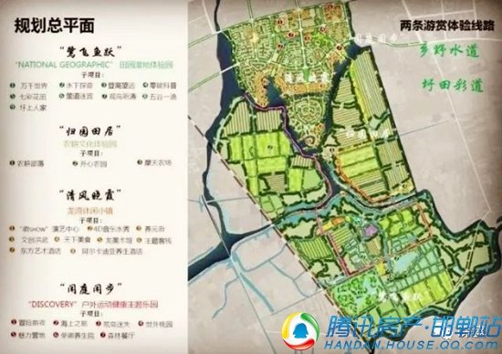 为荣盛打call!10天三城:产业新城、康旅多项目接连落地