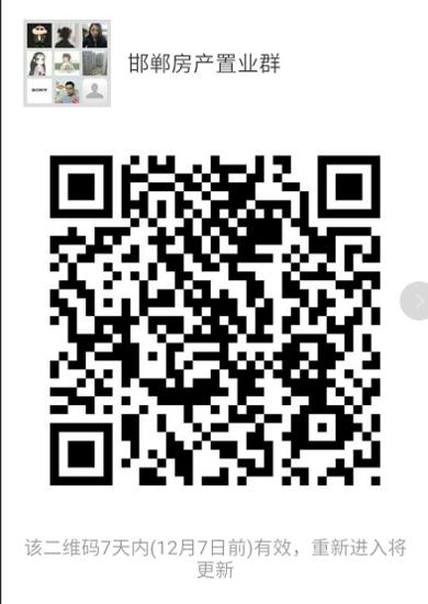 【邯郸恒大龙庭】:9A精装的N个走心细节