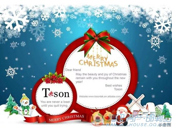 恒大龙庭邀您一起开启奇妙圣诞嘉年华!