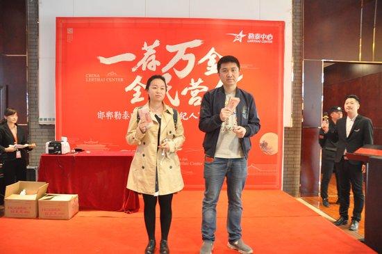 邯郸勒泰中心三日感恩发现金活动火爆进行中