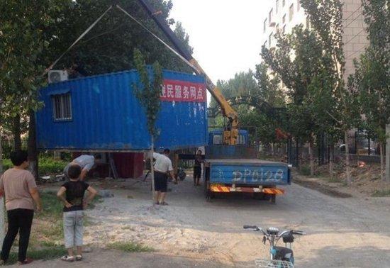 邯山区全面快速推进国省干线公路沿边综合整治工作