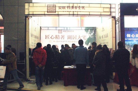 腾讯房产邯郸站第一届特价房团购会圆满落幕