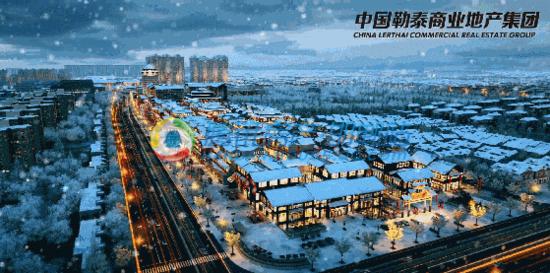 邯郸勒泰城串城街40㎡-200㎡景区铺 保值增值无忧