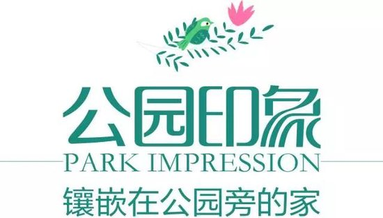荣盛邯郸第七力作—公园印象 璀璨入市