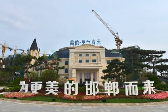 美的·罗兰春天 中国房地产百强企业 纯法式住宅