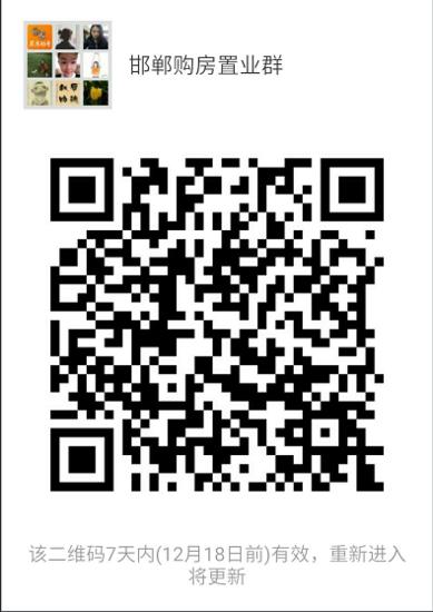 和平麓|碧桂园物业+品质精装修 精品户型赏析