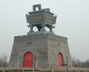"""大名县古城堡、府衙等建筑以及""""四区十景""""将重现"""