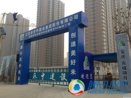 联纺路安居东城商务中心预计五月中旬出地面