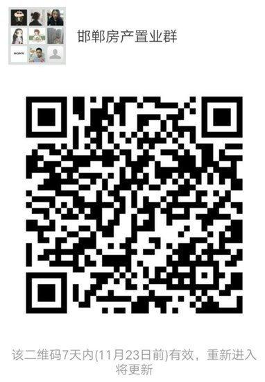 东部美的城 105-205㎡顶层品质华宅 购房98折优惠