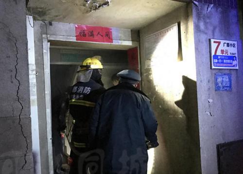 元宵节邯郸一小区发生火灾 疑似烟花引起