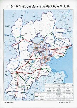 京港澳高速邯郸段下月起断交 请注意绕行方案