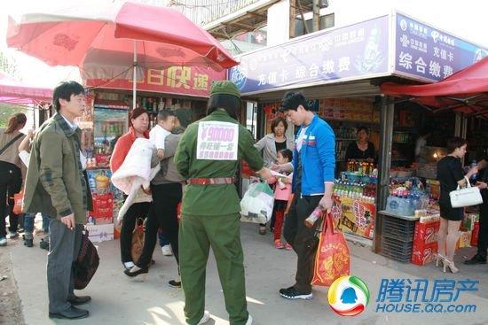 河北江城房地产创业文化周总结