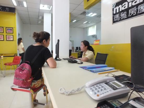 玛雅经纪人全身心地为每一位客户提供优质服务