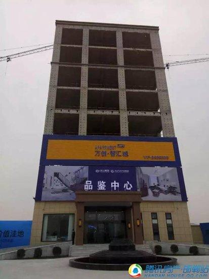 天山万创·智汇城|震惊 邯郸竟然还有这样的户型
