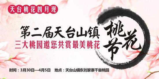 邯郸市第八次党代会以来美丽乡村建设走笔