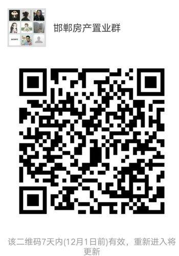 邯郸金田阳光小商品城建设工程造价项目招标公告