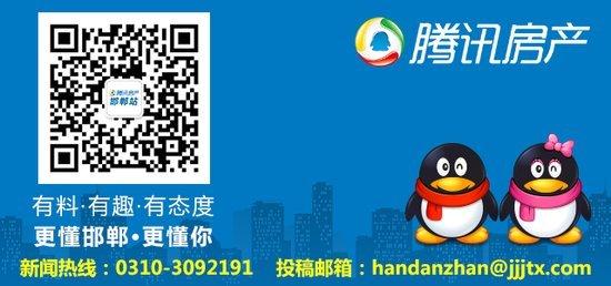 中国住房发展报告:明年楼市总体将平稳回落