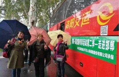"""""""百辆大巴游邯郸""""迎来首批客人 千名洛阳游客来赏古城风采"""