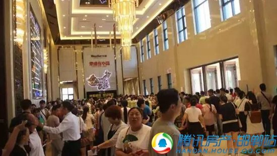 荣盛城营销中心今日盛大开放 千人到访 挤爆现场