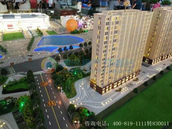 隆基泰和星魔方 属于邯郸白领们的公寓炫酷来袭!