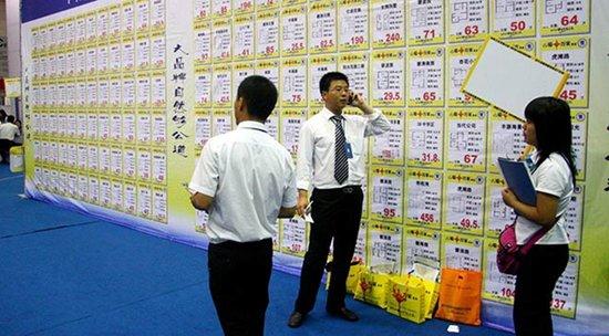 京沪二手房量价持续走低 买家进入买房的观望期