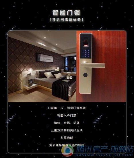 """碧桂园·天汇湾丨当房子学会了""""思考?#20445;?#29983;活随心尽享"""