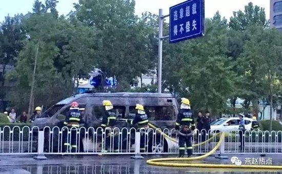 网传邯郸公交起火爆炸不属实!真相在这里