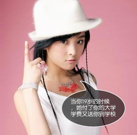 世界上最漂亮的女人(图)_嗨玩法_大楚网_腾讯网