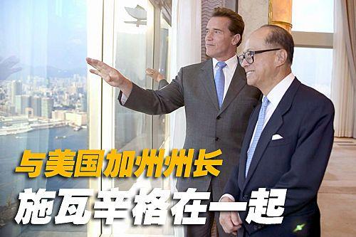 中国10大富豪座驾全曝光_____十堰论坛_湖北论坛