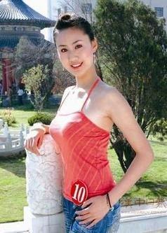 武汉视频美女最新排行榜中国第四_MM车展风情胸城市大美女图片