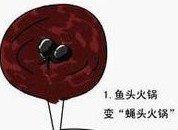 美核动力航母访港 5000官兵将消费400万美元 - china - China的博客