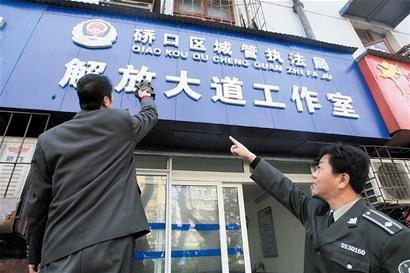 路段执勤便民咨询 江城首城管工作室亮相(图)_