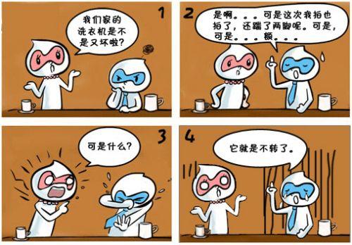 爆笑四格漫画男镜框之家电选购必看篇_湖北分漫画怨女图片