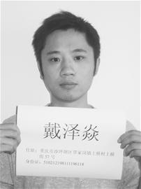 """80后CEO创色情视频 """"最大裸聊案""""荆州一审宣判"""