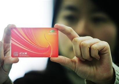 """""""武汉通""""下周一起发行 九领域均可刷卡消费"""